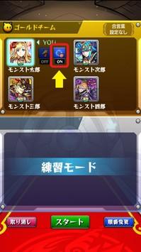 マッチング_off_on.jpg