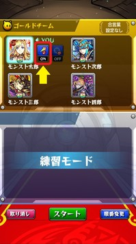 マッチング_on_off.jpg