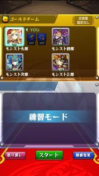 並び替え4.jpg